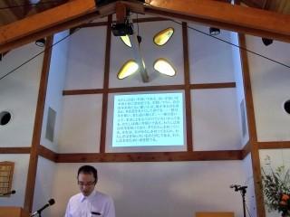 日本キリスト教団茨城地区教会こども大会