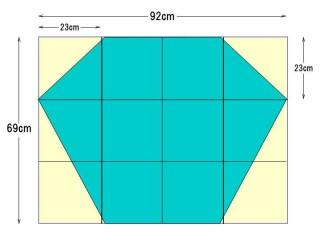 型紙の寸法