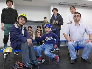 笠松運動公園リンク
